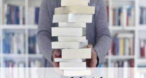 راهنمای خرید کتاب کمک درسی