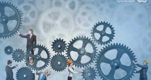 اهمیت سیستم سازی مدیریت منابع انسانی و مراحل آن