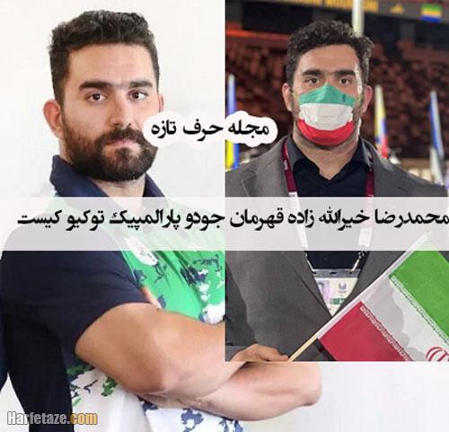 سوابق و افتخارات محمدرضا خیرالله زاده