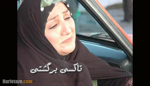 ملوک طلوع نژاد بازیگر سریال پایتخت درگذشت