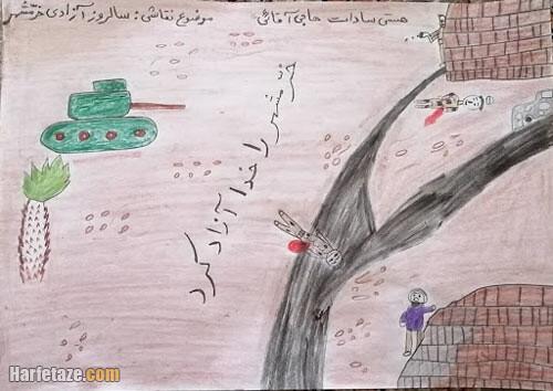نقاشی دفاع مقدس برای رنگ آمیزی کودکان