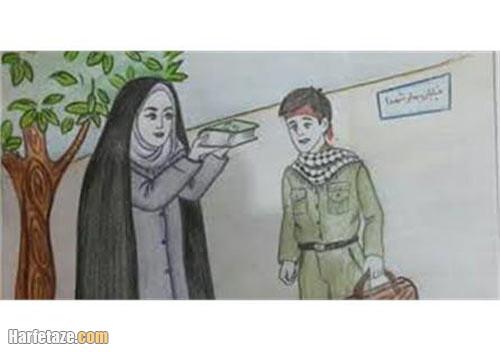 نقاشی درباره هفته دفاع مقدس برای رنگ آمیزی