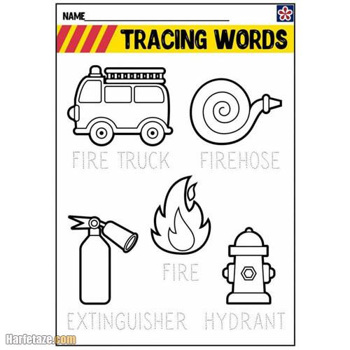 دانلود کاربرگ درباره آتش نشان