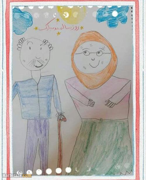 نقاشیهای کودکانه در مورد سالمندان
