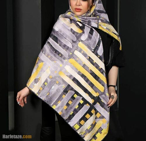 روسری پاییزه 1401