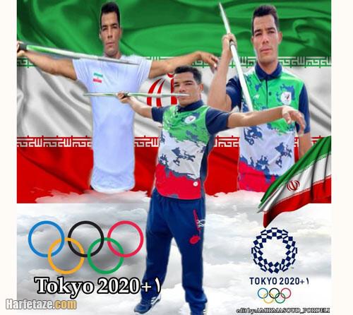 سعید افروز قهرمان پرتاب نیزه پارالمپیک 2020 توکیو کیست