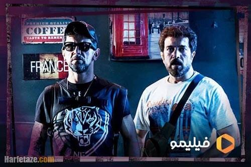 داستان سریال ساخت ایران 3