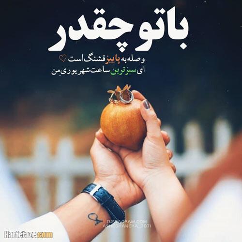 متن عاشقانه تبریک پاییز