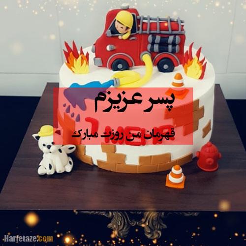 مدل کیک روز آتش نشان