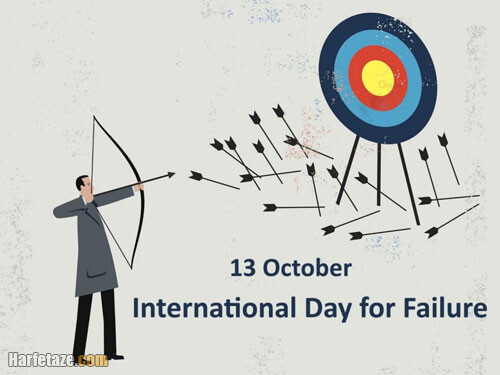 عکس نوشته روز جهانی شکست مبارک 1400
