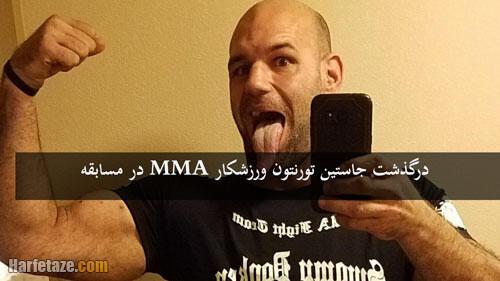 بیوگرافی جاستین تورنتون بوکسور از شروع MMA تا درگذشت + عکس ها و سوابق ورزشی و اینستاگرام و فیلم درگذشت