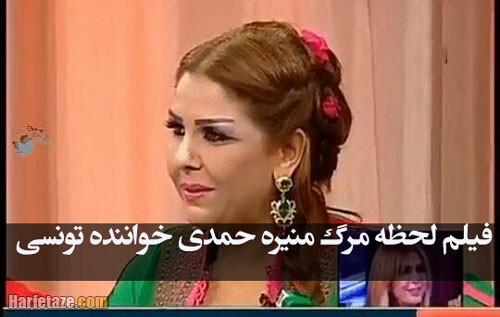 عکس های منیره حمدی خواننده تونسی