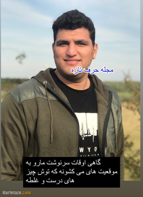 بیوگرافی علی اکبر یوسفی کشتی گیر