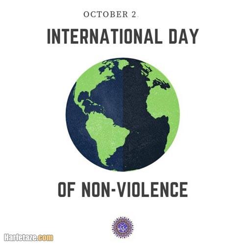 عکس پروفایل روز جهانی بدون خشونت 2021