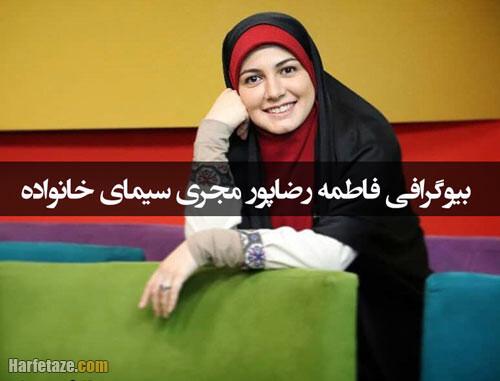 عکس های جدید فاطمه رضاپور گوینده و مجری تلویزیون