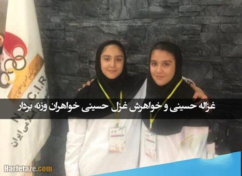 عکس های جدید غزاله حسینی وزنه بردار