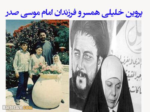 پروین خلیلی همسر امام موسی صدر درگذشت +عکس ها و آثار