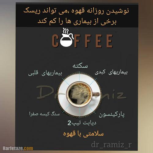 اس ام اس تبریک روز جهانی قهوه