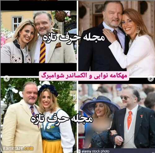 ماجرای ازدواج مهکامه نوابی پیانیست ایرانی با شاهزاده آلمانی + عکس ها و سوابق