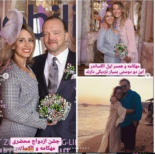 ازدواج مهکامه نوابی پیانیست ایرانی با شاهزاده آلمانی