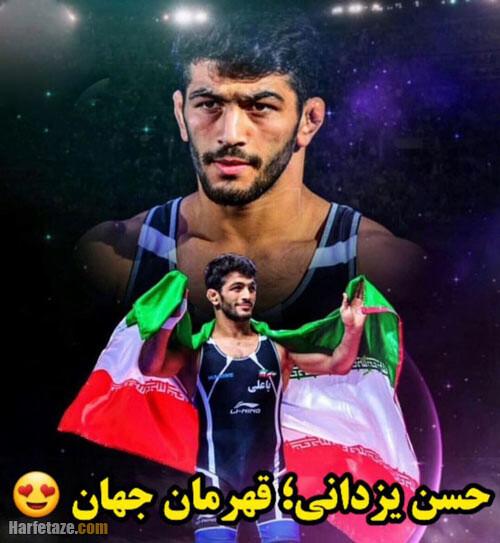 عکس حسن یزدانی برای پروفایل