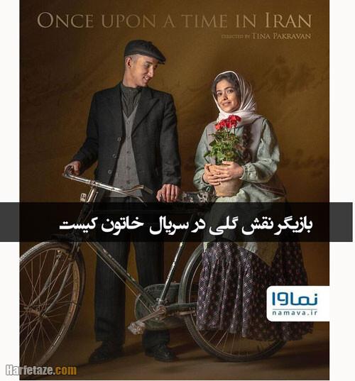 بیوگرافی سمانه منیری بازیگر