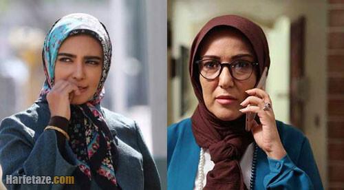 پانتهآ بهرام و لیندا کیانی بازیگر نقش افسانه و فرزانه در سریال دلدادگان