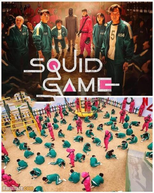 داستان کامل سریال بازی مرکب (Squid Game)